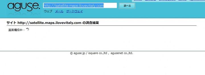 satellite.maps.ilovevitaly.com