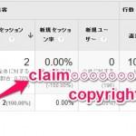 claim○○○○○○○○.copyrightclaims.orgが今度はキーワードスパムを行ってきた!