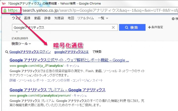 search.yahoo.co.jpからの検索