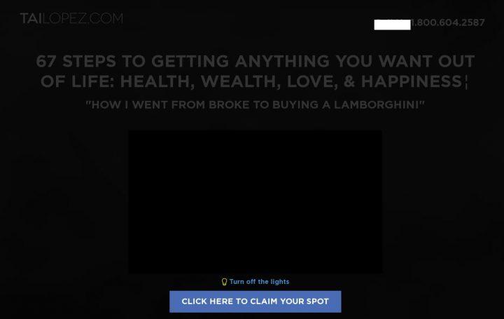 getlamborghini.gaへアクセスした場合の表示される画面